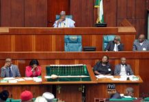 Reps probe pension fund managers